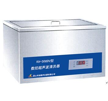 昆山禾创KH-100TDV高频数控超声波清洗器