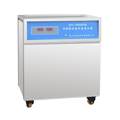 KH-1000SP