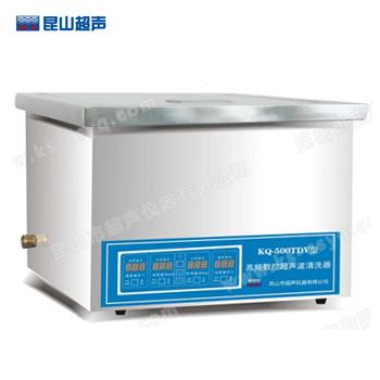 昆山舒美KQ-500TDV高频超声波清洗器