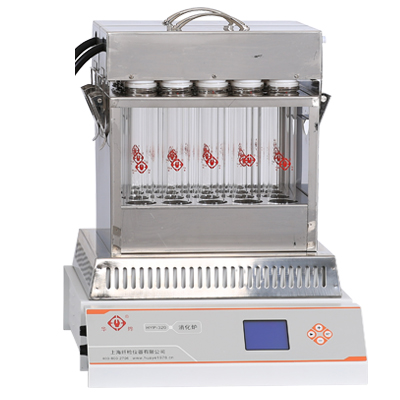上海纤检HYP-320二十孔智能消化炉