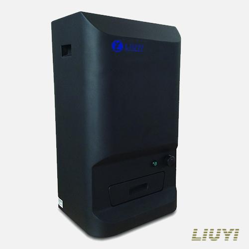 北京六一WD-9423C全自动化学发光成像系统
