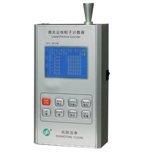 苏州尚田LPC-301 H6型(手持式)激光尘埃粒子计数器