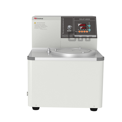 长城科工贸DHJF-8002低温恒温搅拌反应浴(卧式)