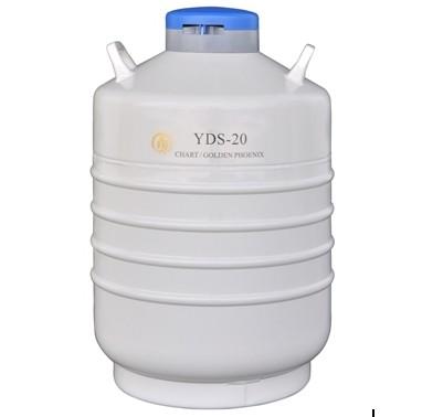 成都金凤YDS-20液氮罐