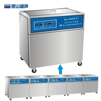 昆山舒美KQ-1000DE-J多槽式数控浸油煮沸槽