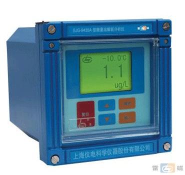 上海雷磁SJG-9435A型溶解氧分析仪