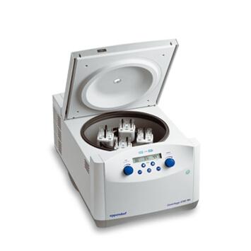 艾本德5702RH台式控温离心机
