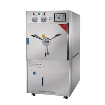 上海申安WDZX-120KC卧式蒸汽灭菌器(医用型)