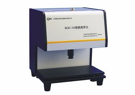 天津港东SGC-10薄膜测厚仪