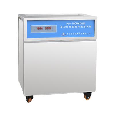 昆山禾创KH-1000KDB单槽式高功率数控超声波清洗机