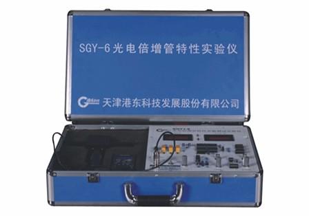 天津港东SGY-6光电倍增管特性试验仪