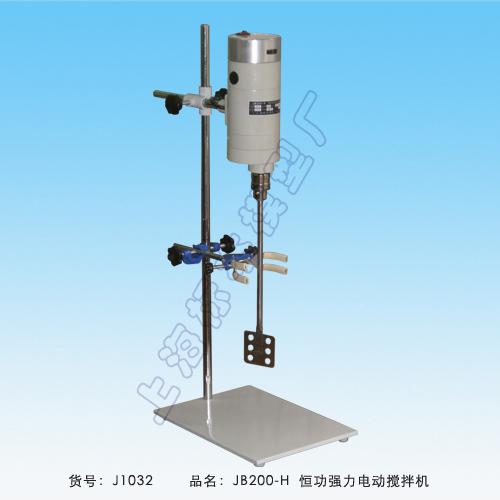 上海标本JB200-H恒功强力电动搅拌机
