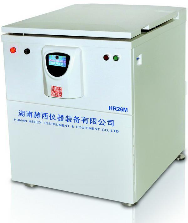湖南赫西HR26M落地式高速冷冻离心机