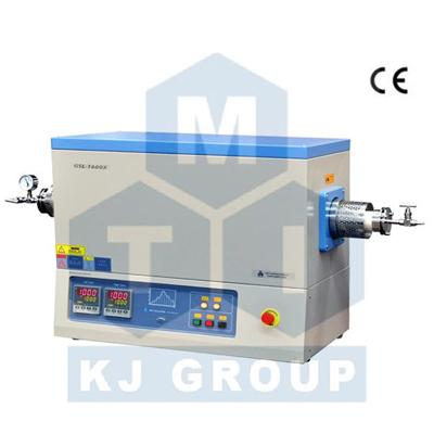 合肥科晶GSL-1600X-II双温区管式炉