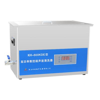 昆山禾创KH-800KDE台式高功率数控超声波清洗机