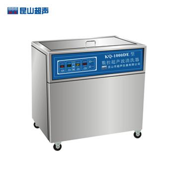 昆山舒美KQ-1000DE落地式数控超声波清洗器