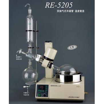 上海亚荣RE-5205旋转蒸发器5L