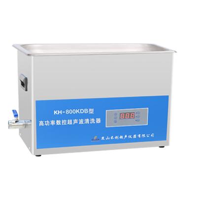 昆山禾创KH-800KDB台式高功率数控超声波清洗机