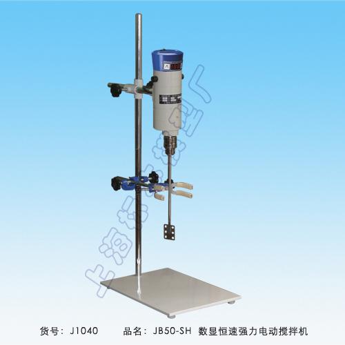 上海标本JB50-SH数显恒速强力电动搅拌机
