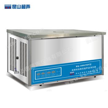 昆山舒美KQ-500GTDV高频恒温超声波清洗器