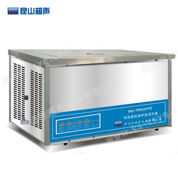 昆山舒美KQ-700GDV恒温超声波清洗器