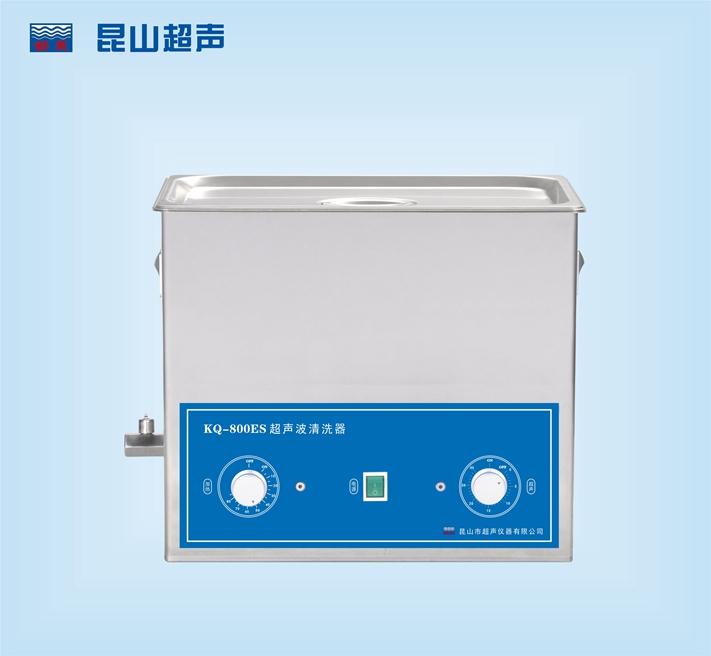昆山舒美KQ-800ES超声波清洗器
