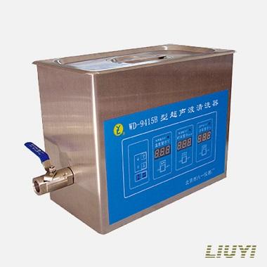 北京六一WD-9415D超声波清洗器