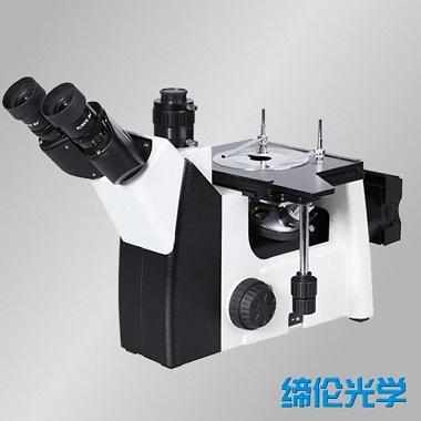 上海缔伦XTL-12B倒置金相显微镜