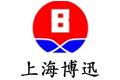 上海博迅医疗生物仪器股份有限公司