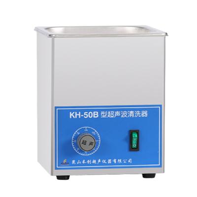 昆山禾创KH-50B超声波清洗机