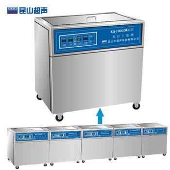 昆山舒美KQ-1000DE-G多槽式数控干燥槽
