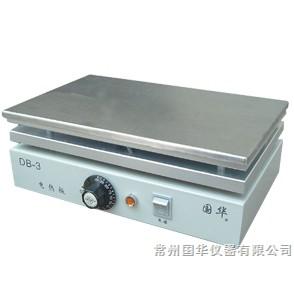 常州国华DB-3不锈钢电热板