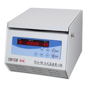 湖南湘仪TG16-WS台式高速离心机