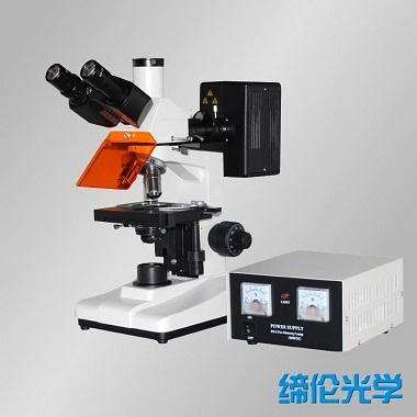 上海缔伦CFM-200落射荧光显微镜