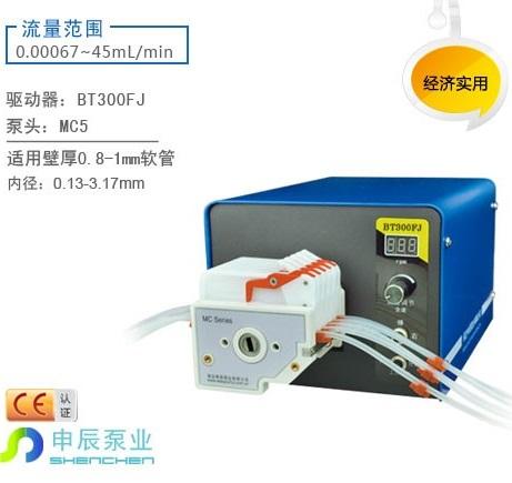 保定申辰BT300FJ分配型蠕动泵(经济版)