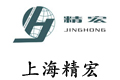 上海精宏实验设备有限公司