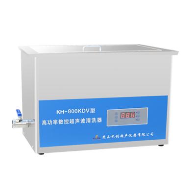 昆山禾创KH-800KDV台式高功率数控超声波清洗机