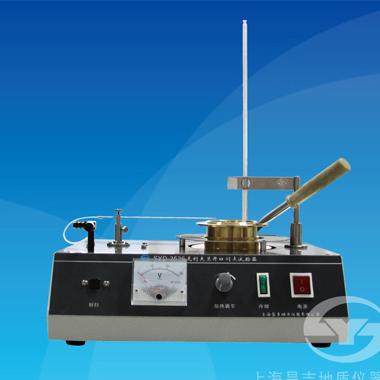 上海昌吉SYD-3536克利夫兰开口闪点试验器(2008标准)