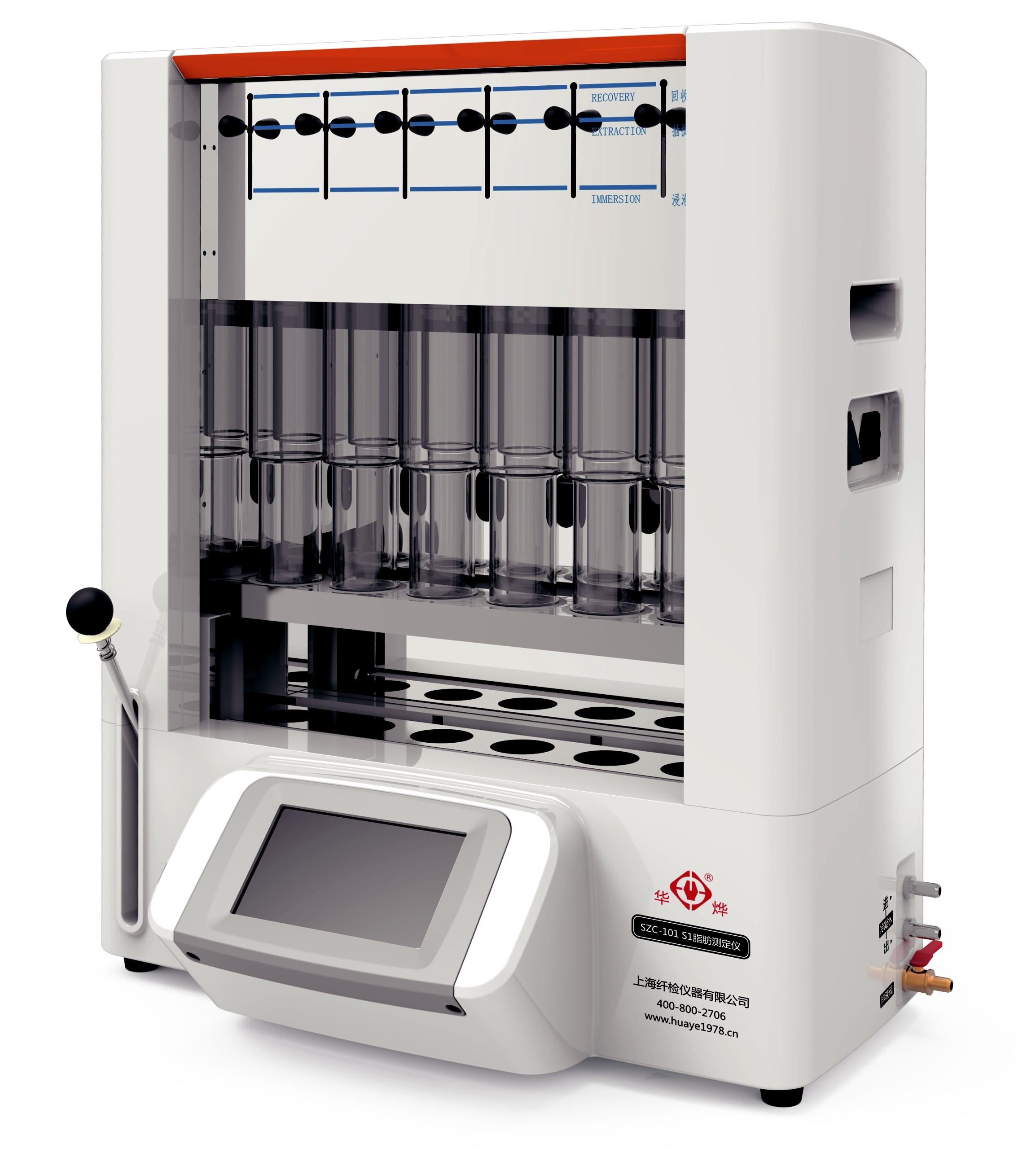 上海纤检SZC-101S1脂肪测定仪