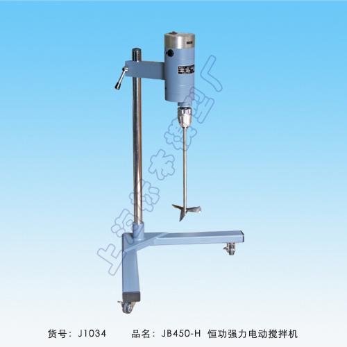 上海标本JB450-H恒功强力电动搅拌机