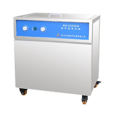 昆山禾创KH-2000E落地式超声波清洗机
