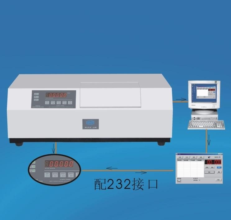 上海索光WZZ-2SS自动旋光仪