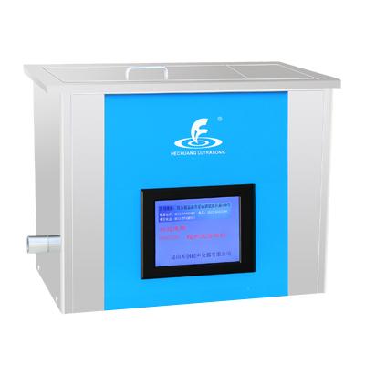 昆山禾创KH-600GTDV高频恒温数控超声波清洗器