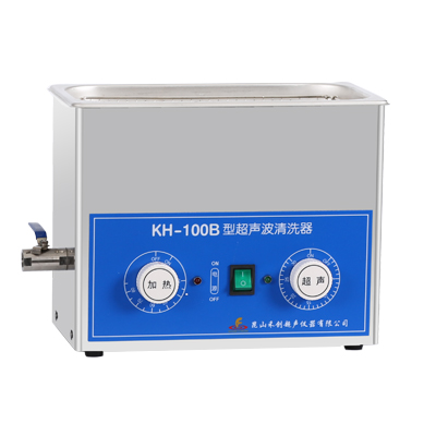 昆山禾创KH-100B超声波清洗机