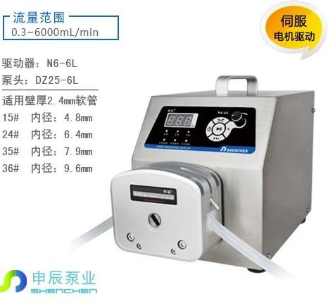 保定申辰N6-6L标准型工业蠕动泵