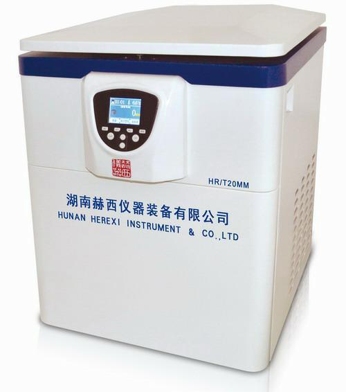 HR-T20MM