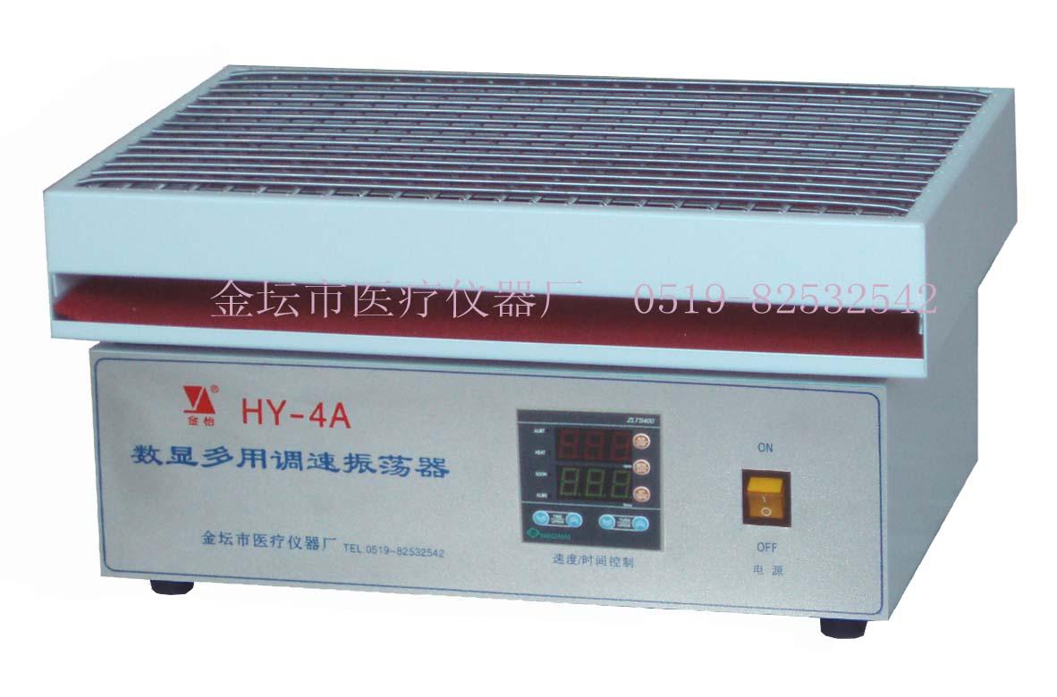 江苏金坛HY-4A数显调速多用振荡器