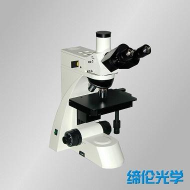 上海缔伦TL3003正置金相显微镜