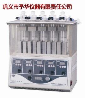 巩义予华PPS-1510有机合成装置