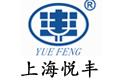 上海悦丰仪器仪表有限公司